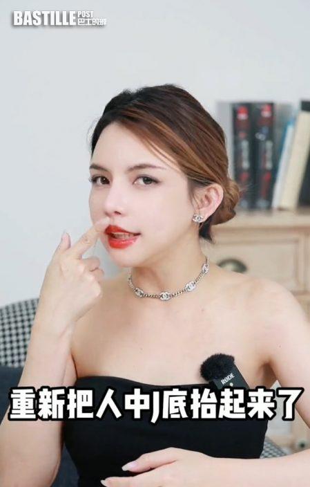 女網紅自爆唇齶裂患者 十年開刀32次「換臉」