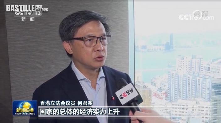 央視報道指有國家作為堅強後盾香港未來一定更好
