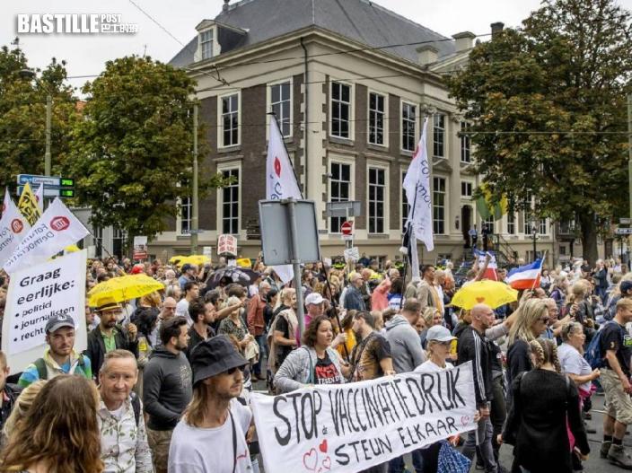 荷蘭海牙逾百人示威 反對政府推疫苗通行證