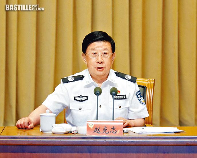公安部長:切實履行各項涉港任務