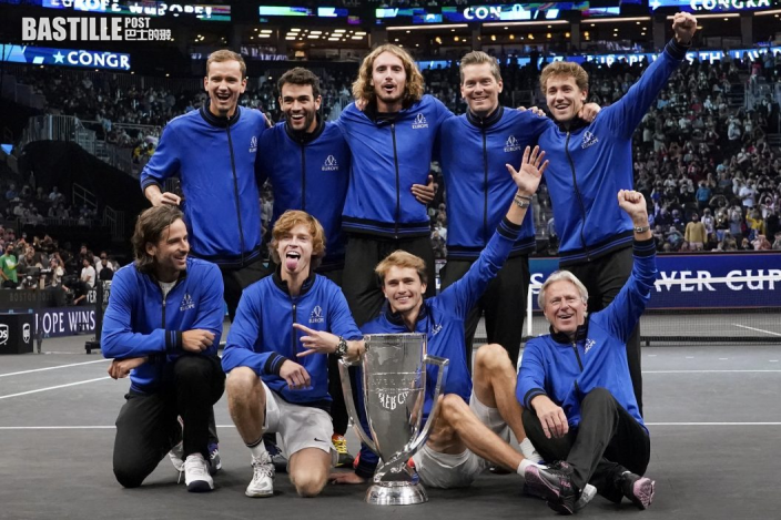 網球|歐洲隊挫世界隊 連贏四屆拉沃盃