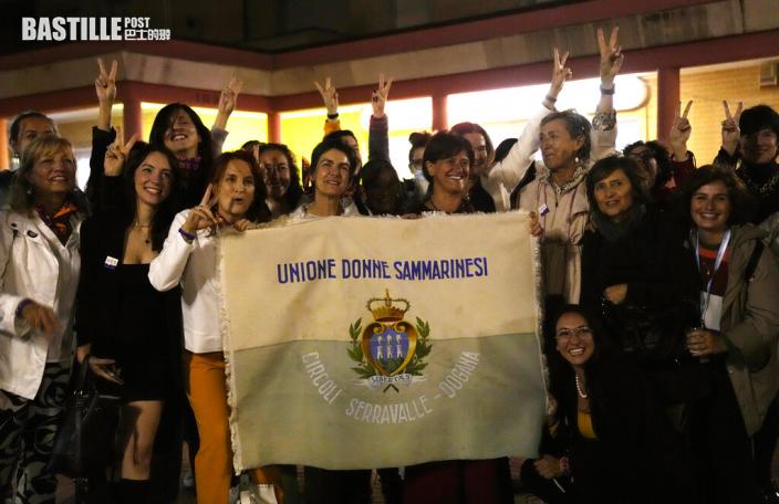 歐洲小國聖馬力諾高票通過墮胎合法化 打破150年禁令