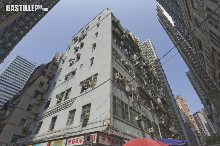 財團申請強拍灣仔交加街舊樓 市場估值逾4.8億