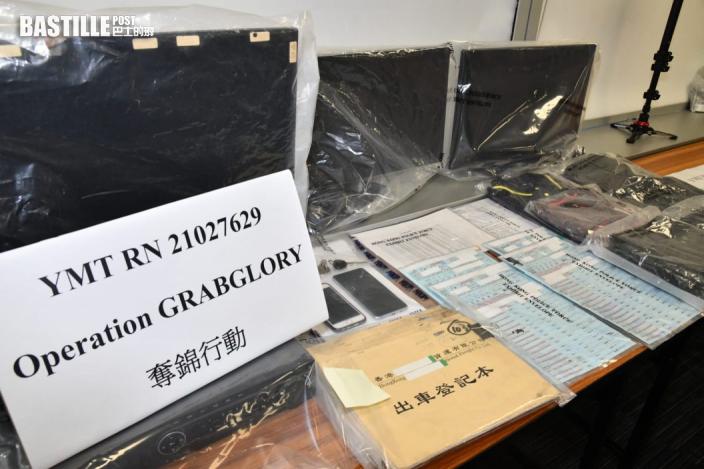 警搗跨境一條龍釣魚機供應鏈 拘11人檢300萬元遊戲機