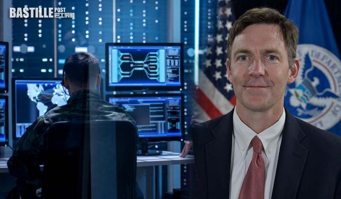 美國前情報官員:特朗普若重掌白宮 將是情報界災難