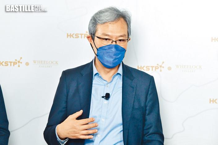 建立「數碼生態圈」助香港把握產業升級轉型良機
