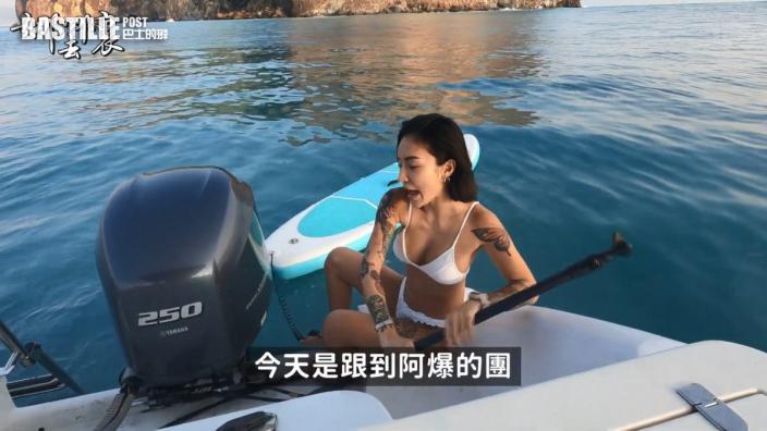 「國光女神」梁云菲體驗SUP立式划槳 玩得興起解鎖裸划成就
