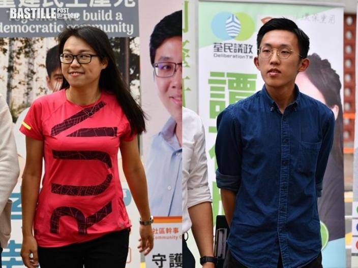 3前區議員涉違限聚令 陳劍琴獲不提證供起訴