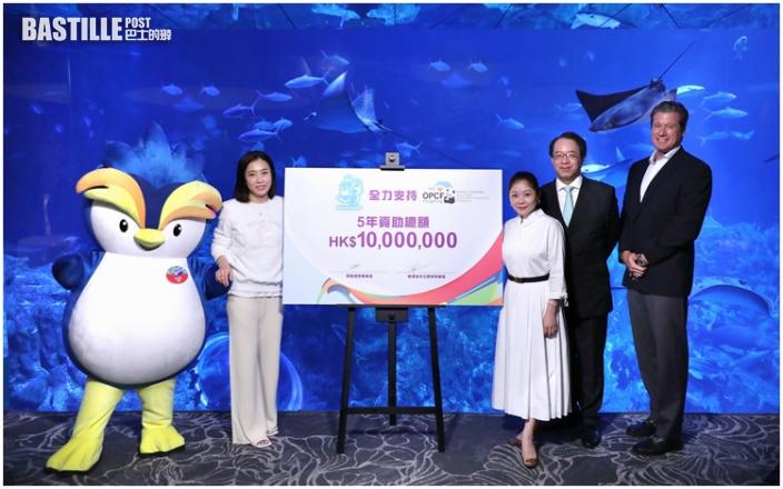 劉鑾雄慈善基金捐贈一千萬港元 助海洋公園保育基金推行兩大計劃