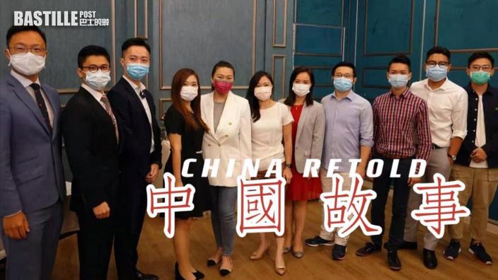 李梓敬孖年輕KOL打國際線 英語全方位說好中國故事