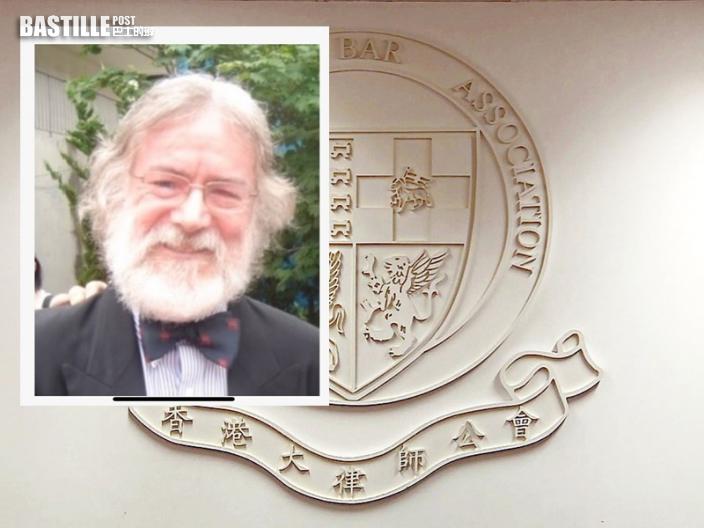 獨家消息|James McGowan任大律師公會執委