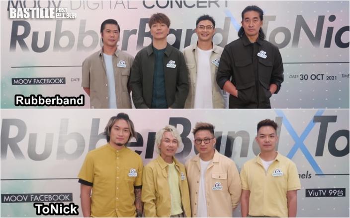Rubberband聯同ToNick開線上騷 期待轉換曲風互唱對方作品