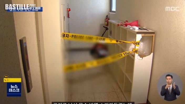 遭鄰居投訴噪音騷擾 南韓夫婦被強闖單位斬殺