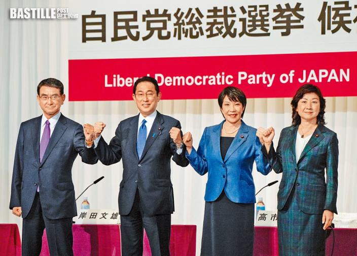 自民黨選總裁 議員票定勝負