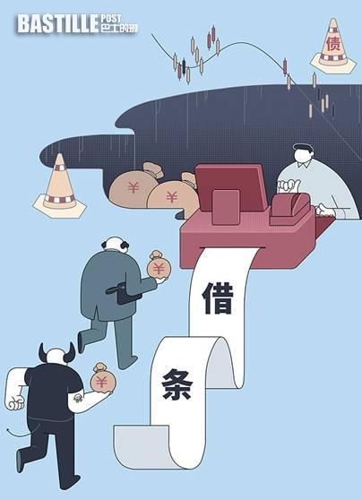 上位即貪的公安局原局長:炒股票期貨虧損1100多萬