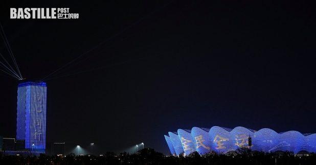 全運會閉幕式將於西安奧體中心體育場舉行。(新華社資料圖片)