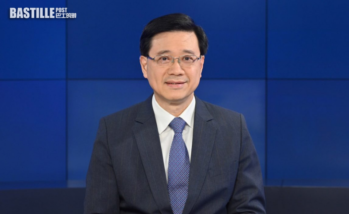 移除政總外圍水馬 李家超:標誌香港全面回復安全