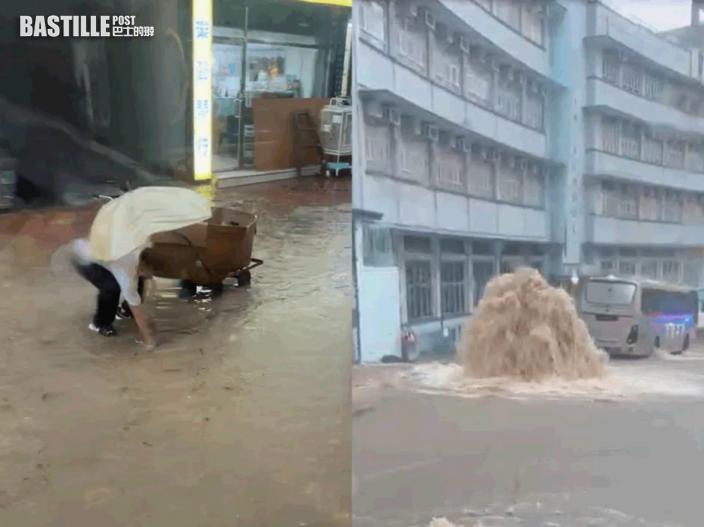 暴雨肆虐|熱心市民黑雨期間清理渠口垃圾 筲箕灣馬路現小型噴水池