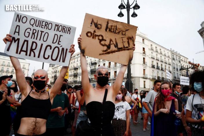 睇醫生症狀被寫成「同性戀」 西班牙女同志要求醫院解釋及道歉