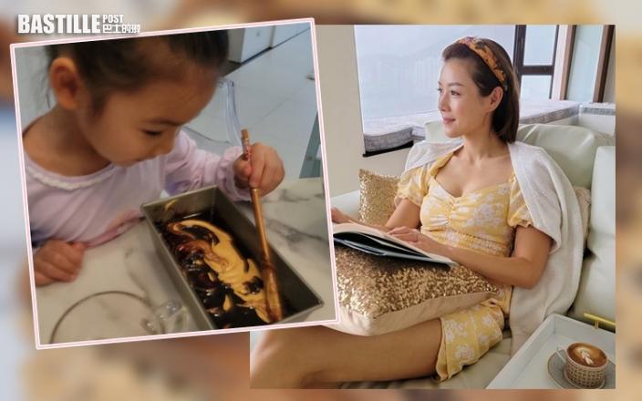 陳茵媺趁打風安排親子活動 教5歲囡囡整麵包有板有眼