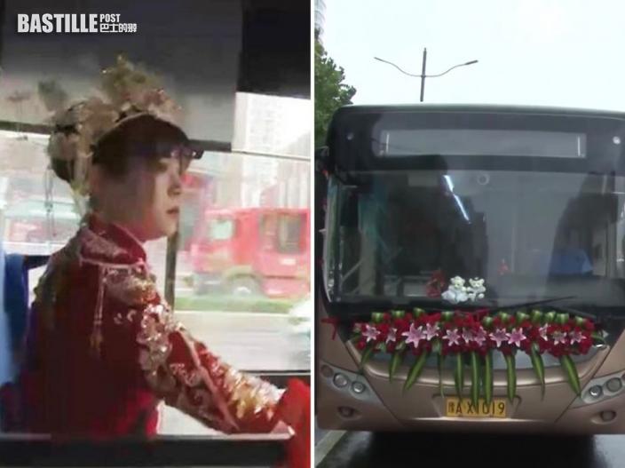 結婚親自開巴士赴婚宴 女車長:和新郎在巴士上認識