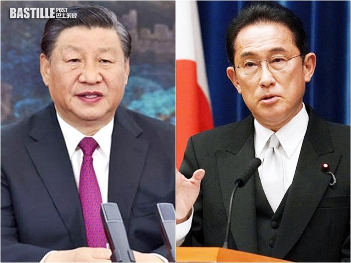 國家主席習近平與日本首相岸田文雄通電話