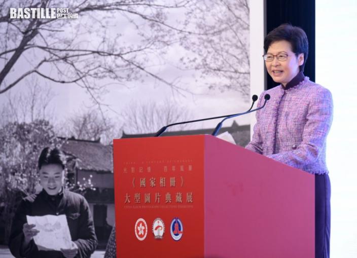 《國家相冊》圖片展明起免費參觀林鄭冀市民加強對國家認同感