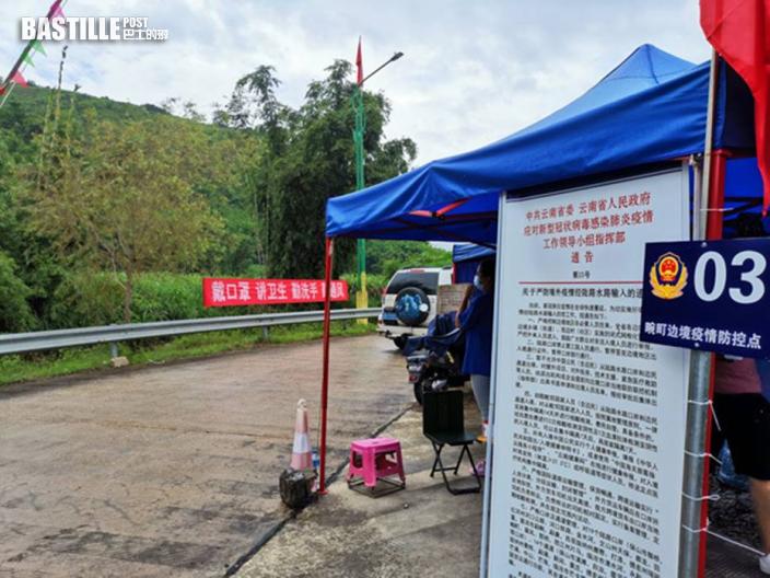 雲南瑞麗搗破中緬偷渡集團拘12人 堵塞防疫漏洞
