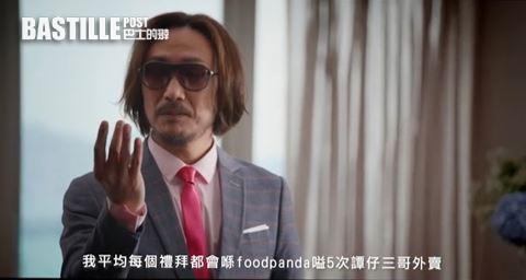 鄭中基新廣告是自家公司處女製作出品  演員導演一腳踢