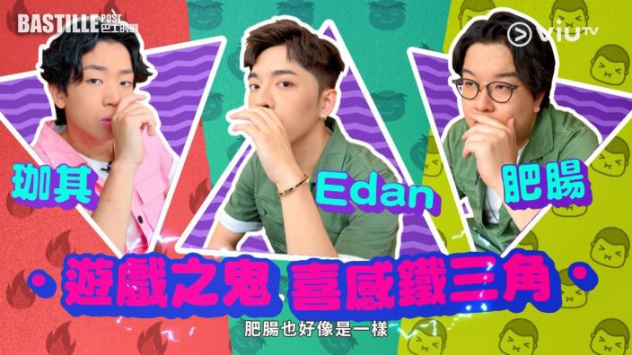 膠戰2丨團隊讚6膠玩得投入 堅持傳承建立香港電視業