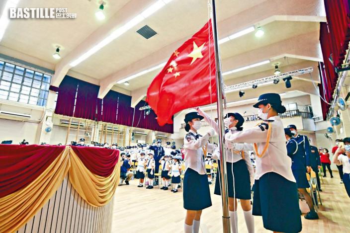 國旗例刊憲 港府:毋須擔心誤墮法網