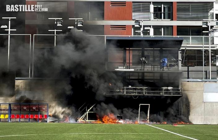 世盃外|安道爾球場失火 如常鬥英格蘭