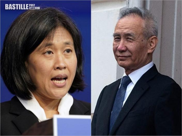 劉鶴與美貿易代表戴琪舉行視像通話