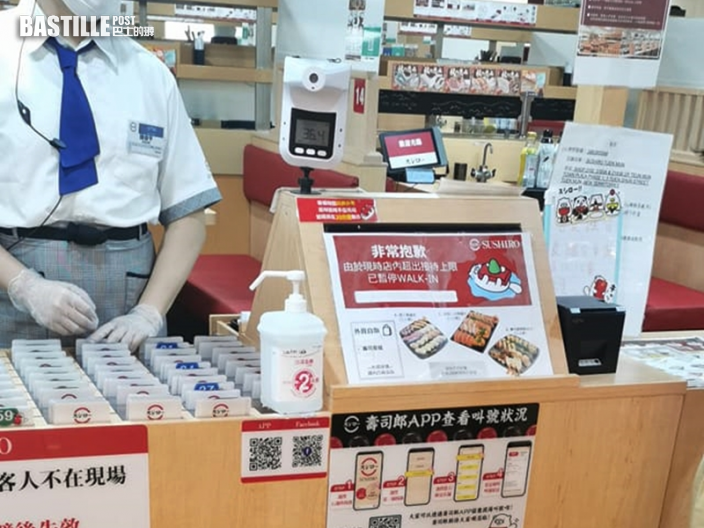 Juicy叮|8號風球突襲 食客無懼風雨壽司店外排隊等食