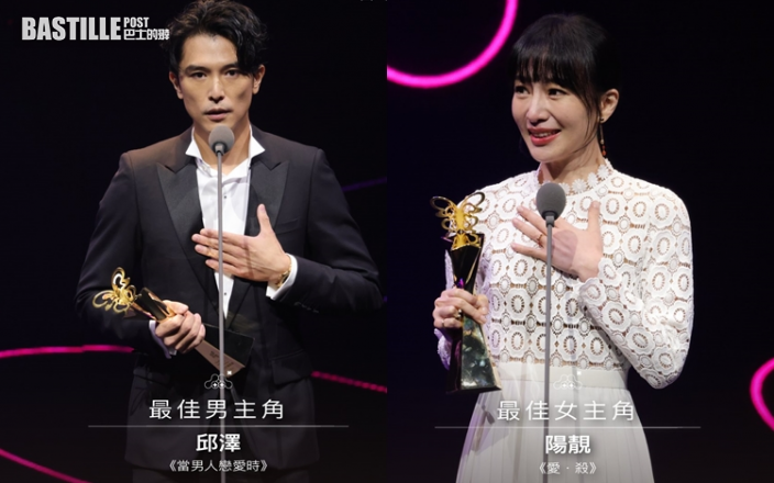 完整得獎名單│2021台北電影獎 邱澤封帝陽靚奪后