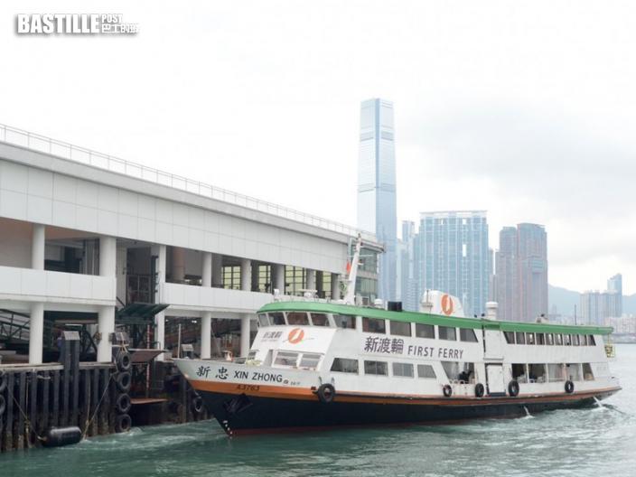 新渡輪逐步回復正常服務 領港服務下午1時起局部恢復