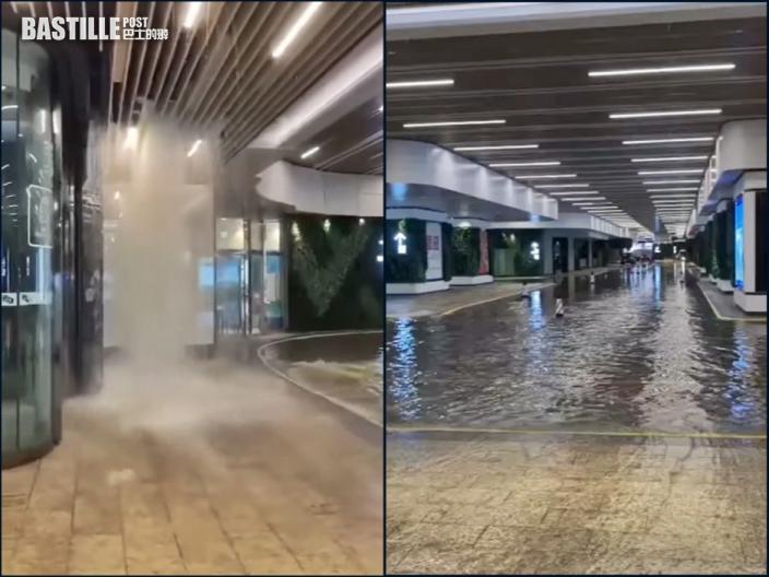 暴雨下商場變身「水舞間」  天花現「瀑布」致水浸