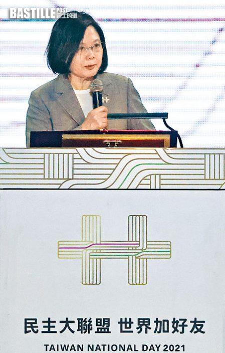 國台辦抨民進黨勾結外部勢力