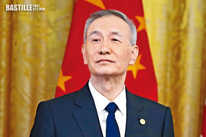 劉鶴與戴琪通話 促取消加徵關稅