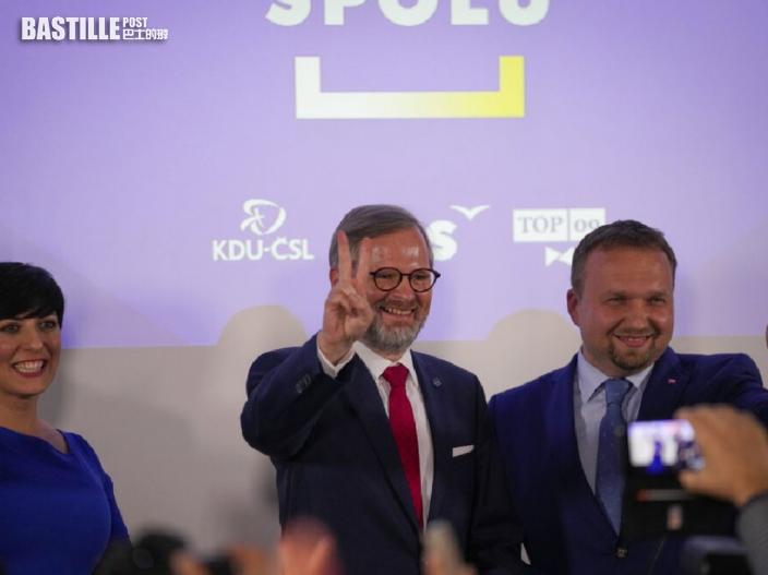 捷克大選變天 反對派聯盟險勝富豪總理巴比什