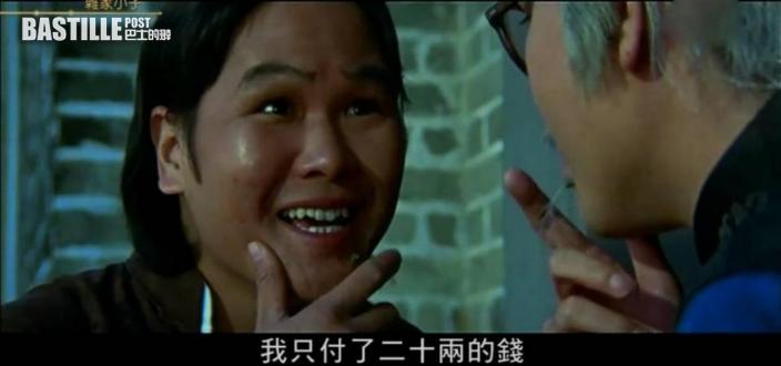資深演員陳龍離世  曾與李小龍合作《精武門》