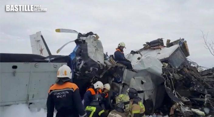 韃靼斯坦傘兵飛機起飛後即墜毀 釀16死6重傷