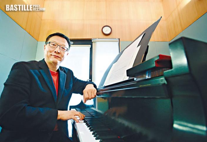 班上播白人塗黑臉影片 華裔音樂家停職