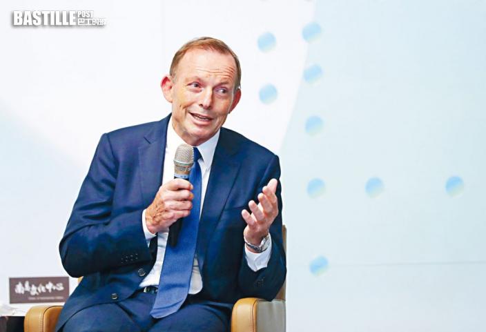前澳洲總理挺台 中方:可憐政客
