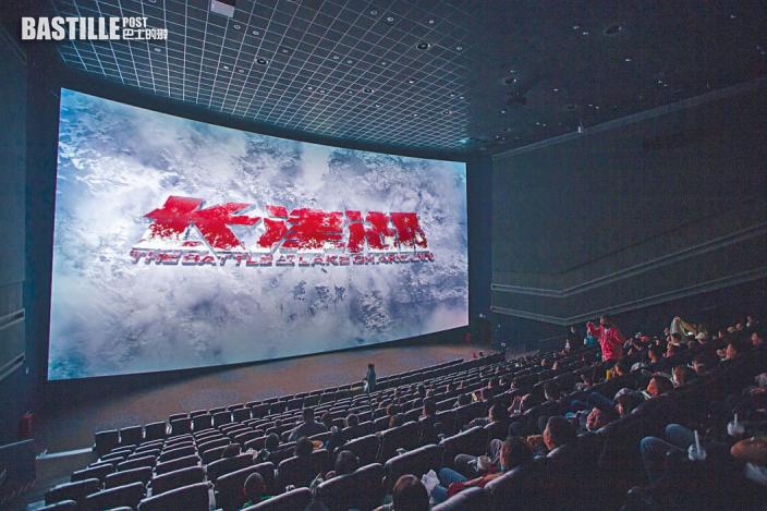 《長津湖》票房破40億 網民倡吳京捐款熱議