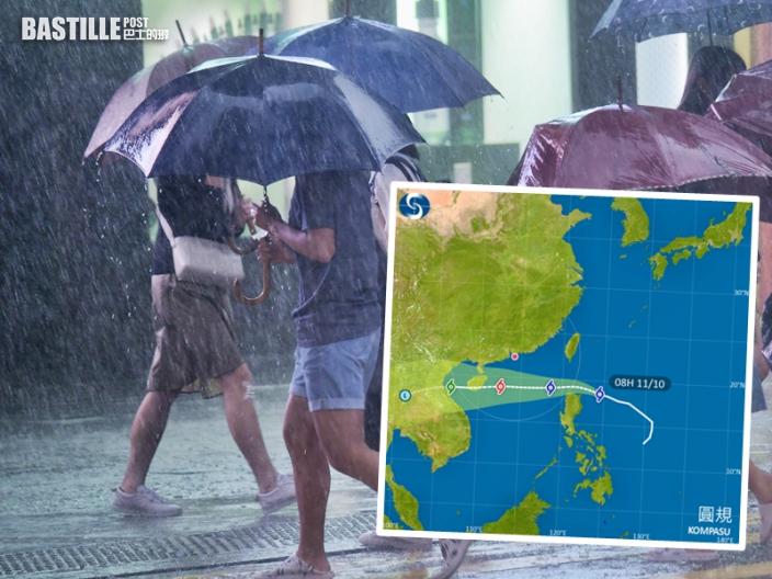 天文台:「圓規」今晚進入本港800公里範圍 將發熱帶氣旋警告