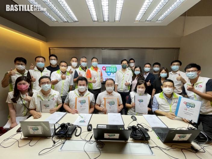 中聯辧青工部及義工 參與「12355大灣區青年服務台」志願服務