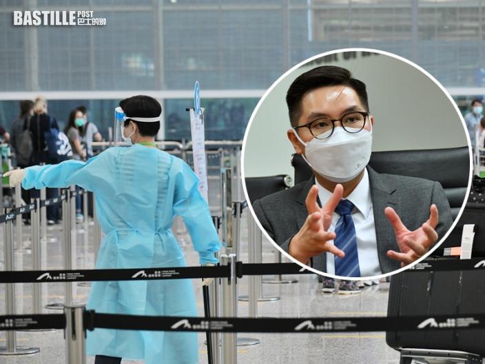 蕭傑恒料機場確診男員工感染源頭來自英國或歐洲