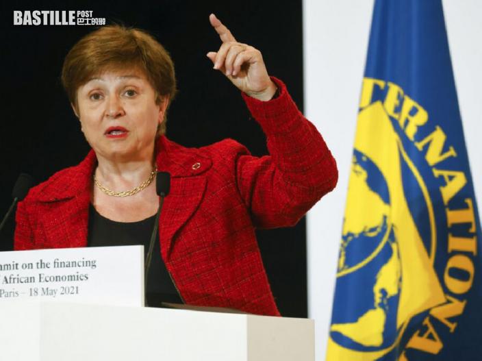 IMF周一決定女總裁去留 成員國意見分歧