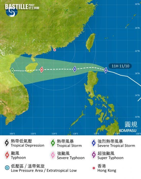 「圓規」迫近 天文台機場預報指明午5時開始吹烈風